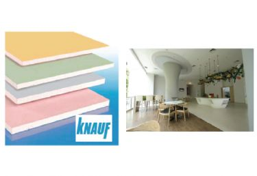 files/product/knauf-gypsumboard-764267ace7872c3_cover.jpg